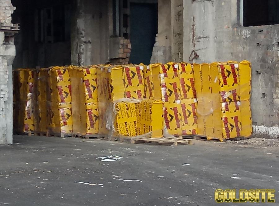 Плиты ОСБ3,  ОСБ-3,  OSB-3 (ОСП-3)  Украина,  Влагостойкая – Все Размеры