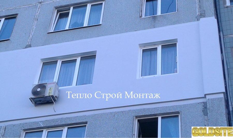 Наружное утепление стен.  Высотные работы.  Ремонт фасадов в Владивостоке