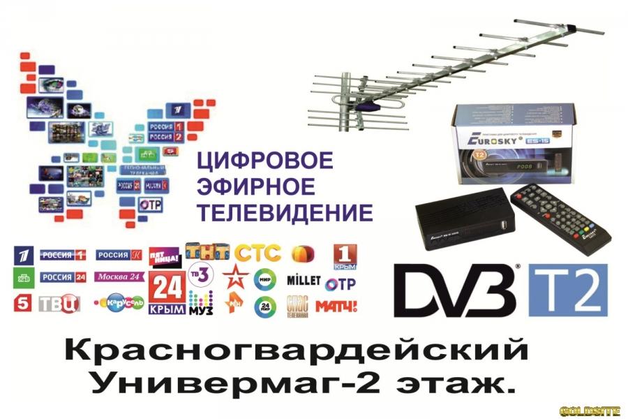 Тюнер Eurosky ES-15 для Т2,    Youtube,    IPTV