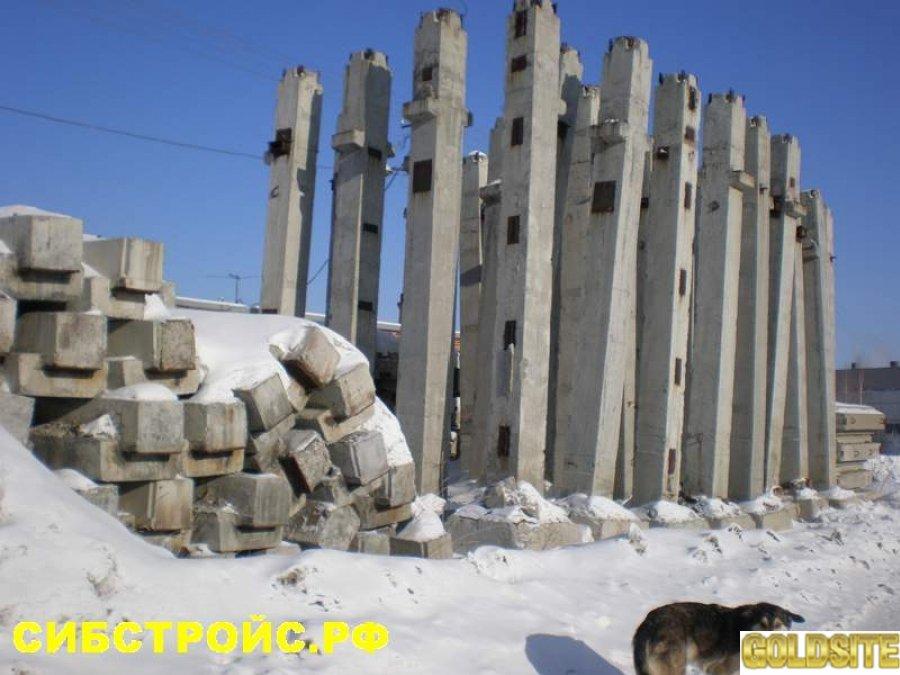 Фермы,   колонны,   ригеля,   балки б/у - монтаж