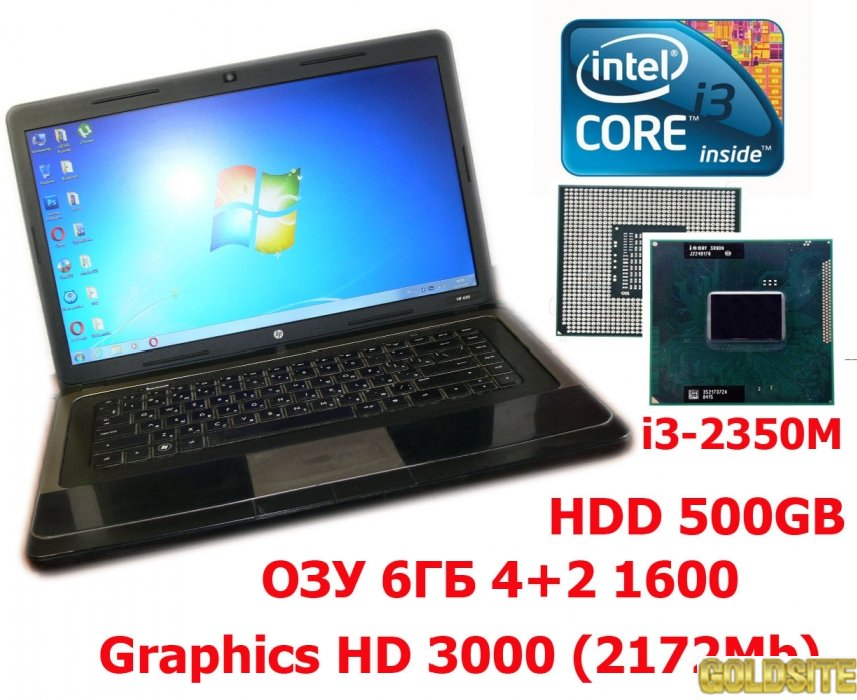 HP-630, Intel Core i3-2350M 4x2. 30GHZ\HDD 500GB\RAM 6GB\HD Graphics 3000 2ГБ.