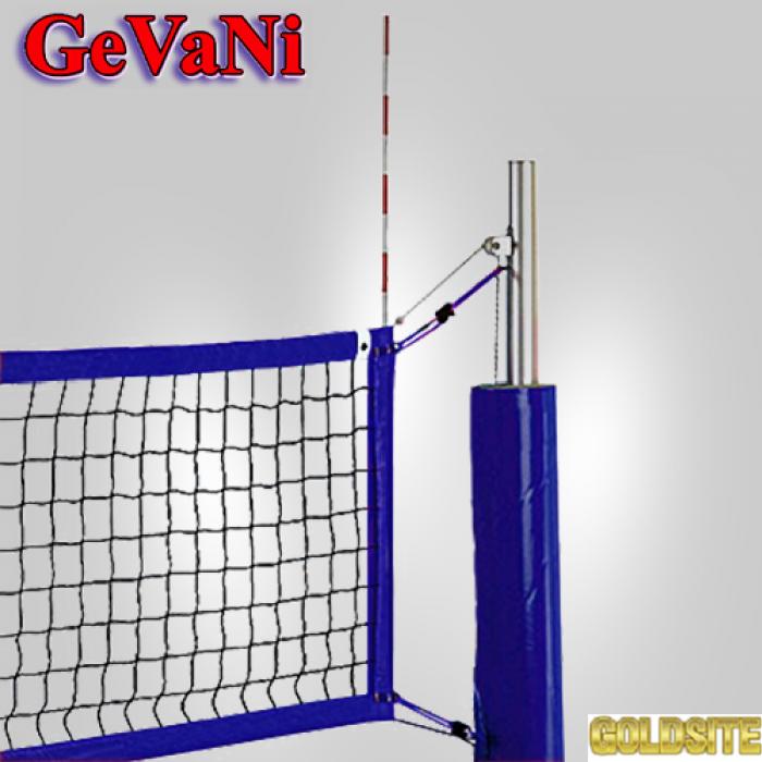 Антенны для волейбольной сетки «Пляжные»