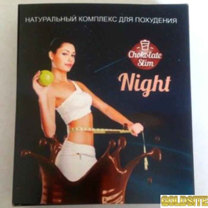 Купить Chocolate Slim Night - порошок для похудения (Шоколад Слим Найт)   оптом от 50 шт