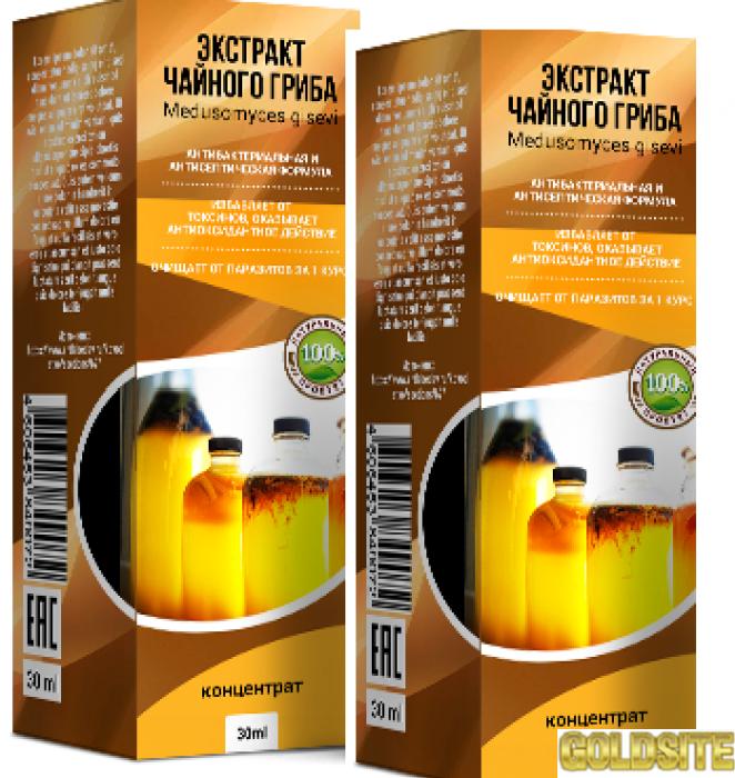 Купить Экстракт чайного гриба от паразитов и гельминтов (концентрат)   оптом от 50 шт