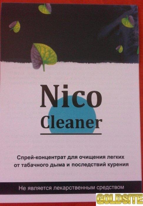 Купить Nico Cleaner - спрей для очистки лёгких от табачного дыма (Нико Клинер)   оптом от 50 шт