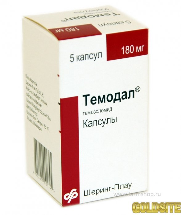Доставка  Темодал 20 мг,  100 мг,  250 мг  по Украине