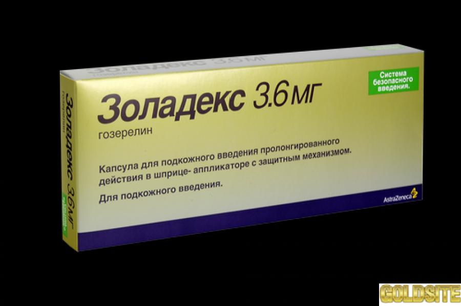 Срочно нужно купить,  Золадекс 3, 6 10, 8 а в аптеках его нет?