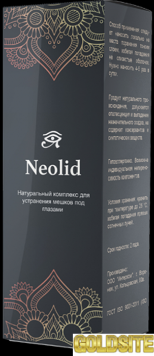 Купить Neolid - средство от мешков под глазами (Неолид)   оптом от 50 шт