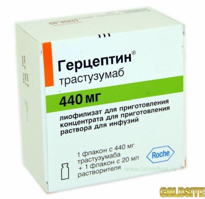 Срочная доставка Герцептин по Украине