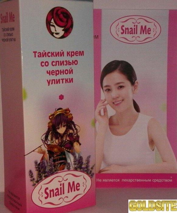Купить Snail Me - тайский крем со слизью чёрной улитки (Снейл Ми)   оптом от 50 шт