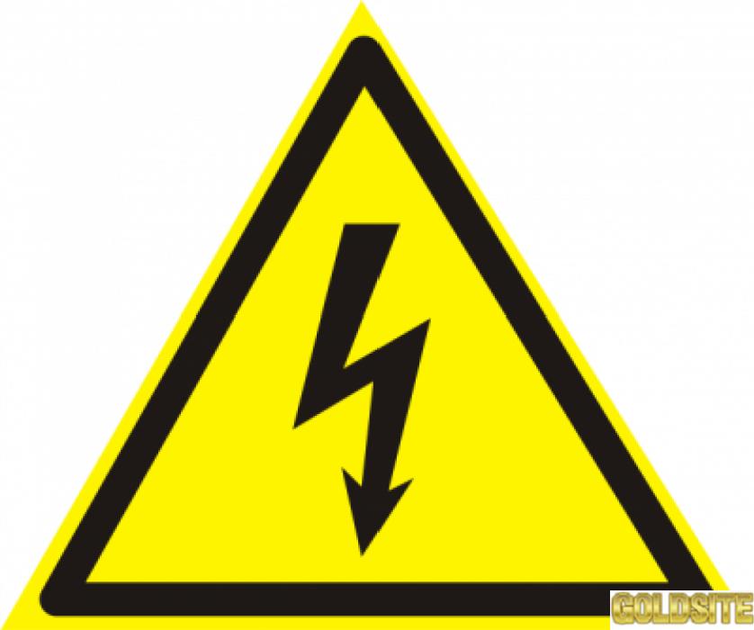 Электрика  и електромонтаж,  вызов электрика