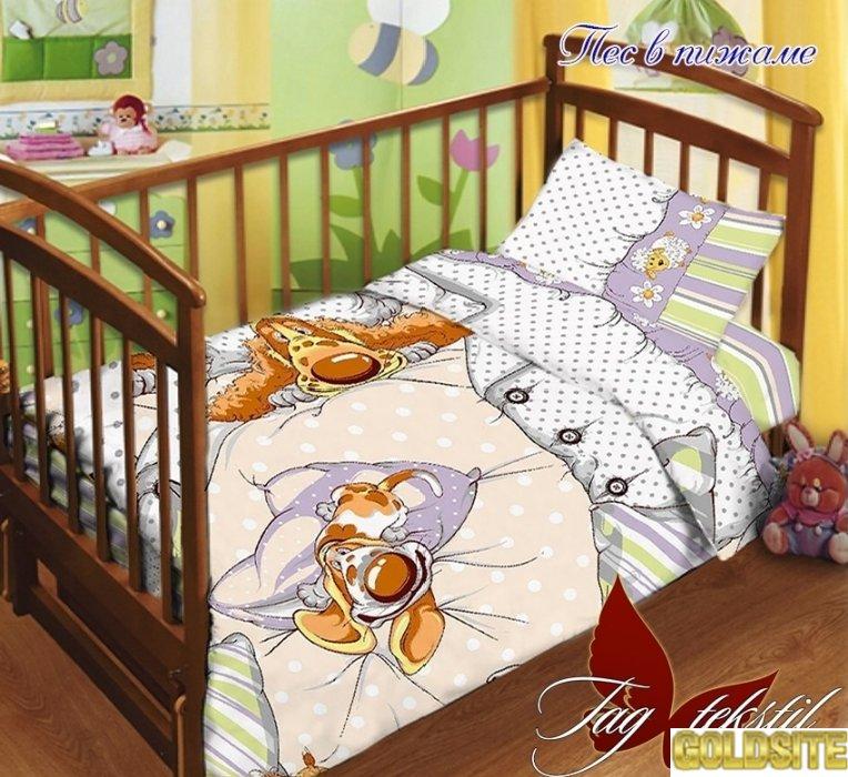 Goldsite Детский комплект постельного белья в кроватку 100% хлопок