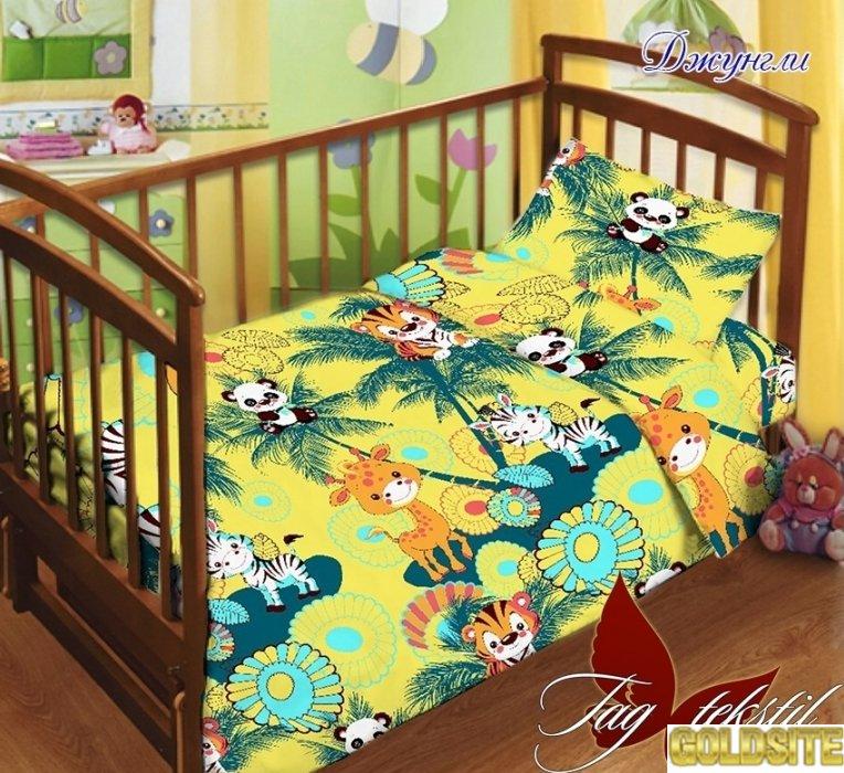 Детский комплект постельного белья в кроватку 100% хлопок