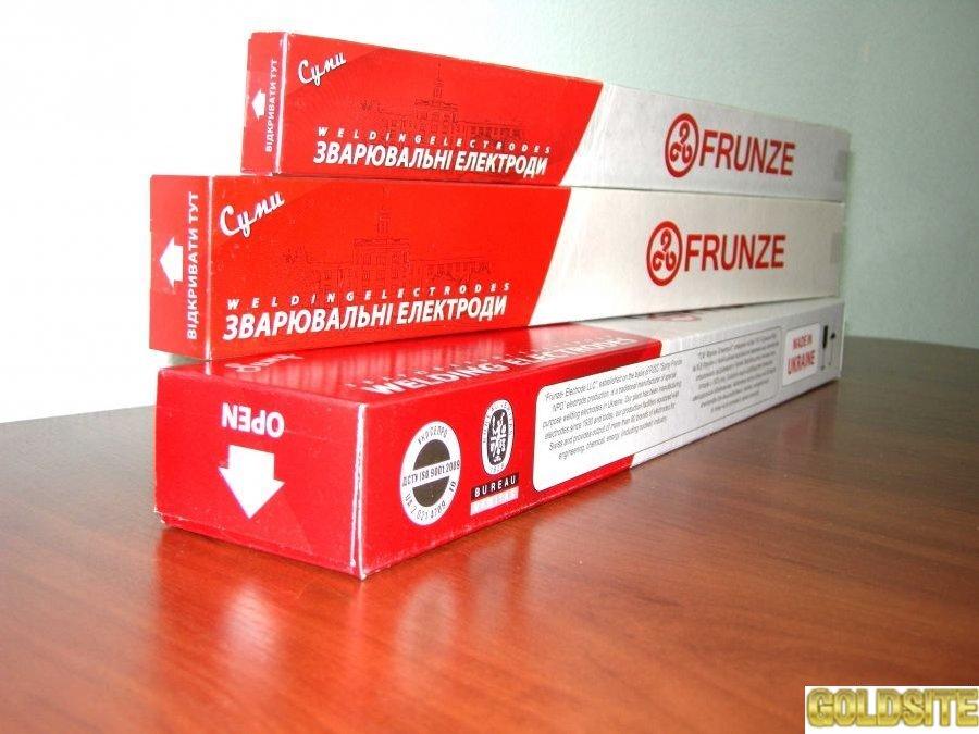 Сварочные электроды по цене производителя