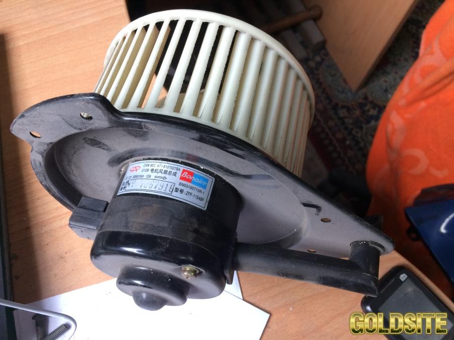 Мотор печки Chery Amulet A15 (Чери Амулет) ,  A11-8107027BA