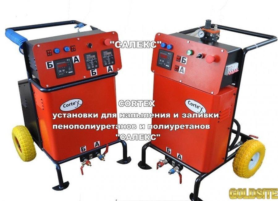 Установки для напыления и литья полиуретанов и пенополиуретанов