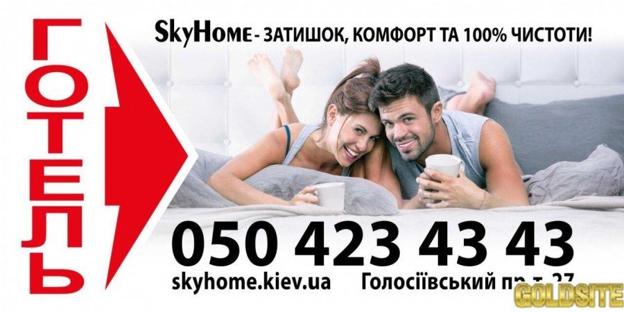 Посуточно,     почасово номера в новом отеле от М.    Голосеевская 2минуты