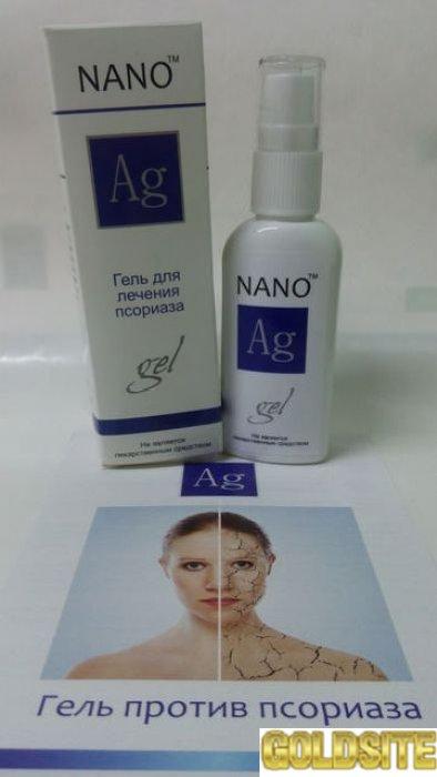 Купить Гель для лечения псориаза Nano Ag оптом от 50 шт