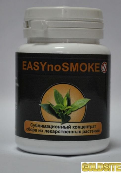 Купить Лекарственный сбор от курения (порошок)   easy no smoke оптом от 50 шт