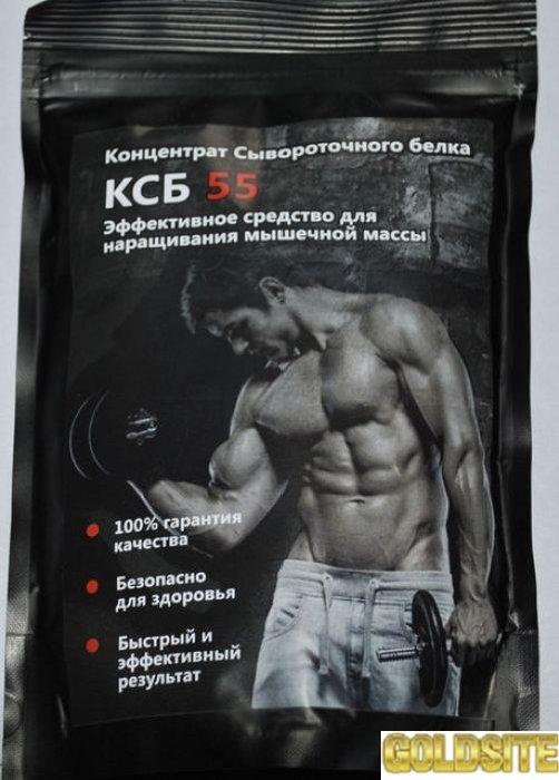 Купить Протеин КСБ-55 оптом от 50 шт