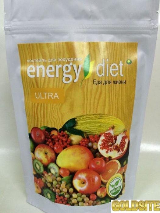 Купить ENERGY DIET ULTRA оптом от 50 шт