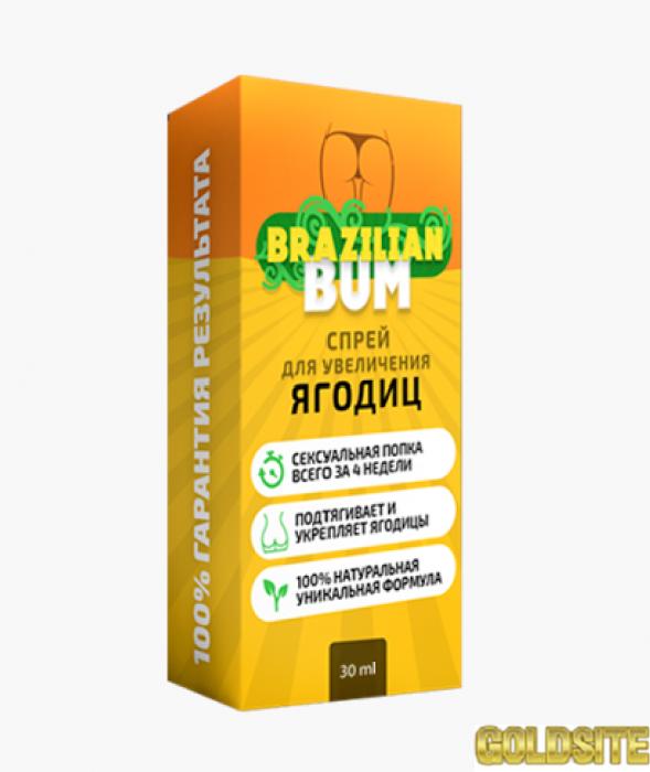 Купить Спрей для увеличения  Brazilian Bum оптом от 50 шт