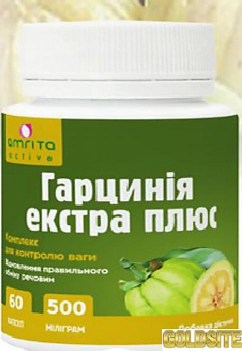 Гарциния экстра+,  60 капс.  по 500 мг
