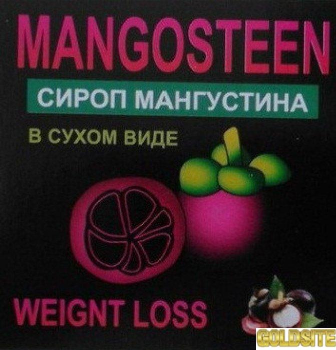 Купить Mangosteen - сироп для похудения в сухом виде (Мангустин)   оптом от 50 шт