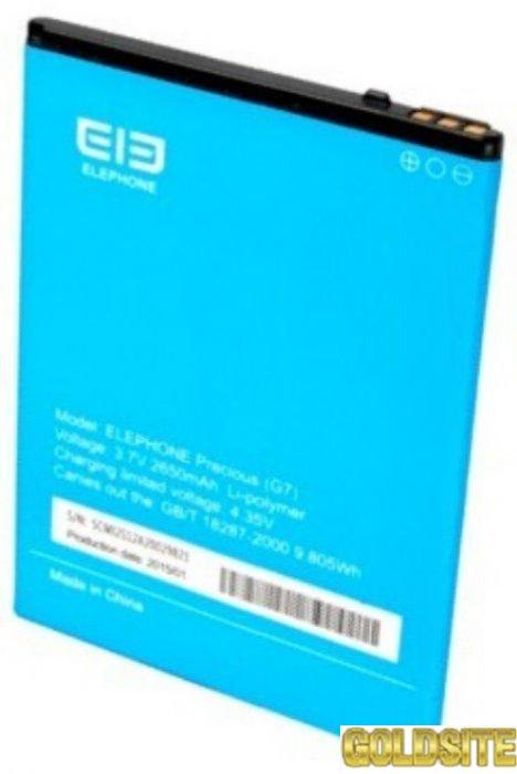 Elephone (G7)  2650mAh Li-polymer