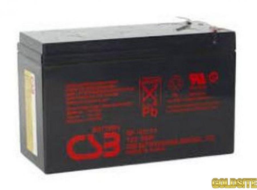 Аккумулятор ТМ CSB 6/12В 7-9-12Ач до детского электромобиля,  эхолота,  ибп,  сигнализации.