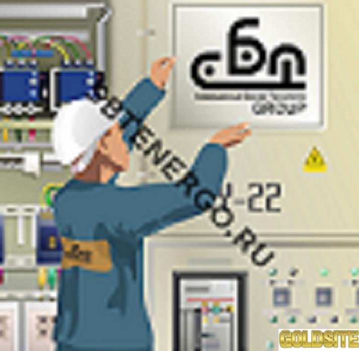 Goldsite Проводим ревизию на автом.  выключатели серии АВМ и Электрон.