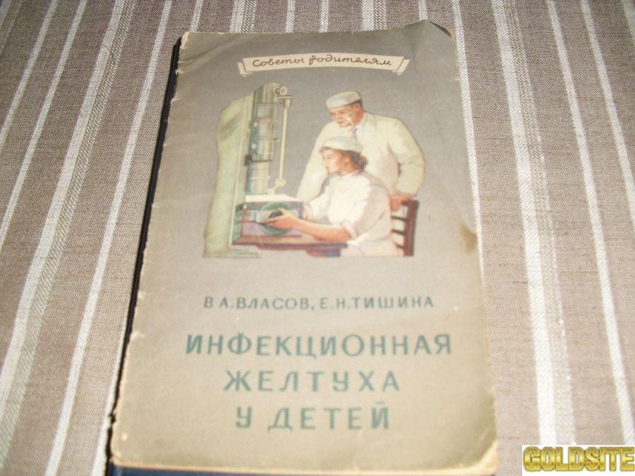 КНИГИ АНТИКВАРНЫЕ-10