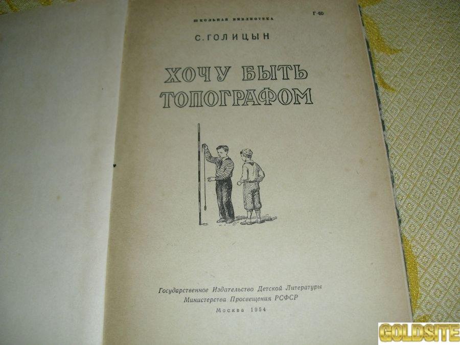 КНИГИ АНТИКВАРНЫЕ-14