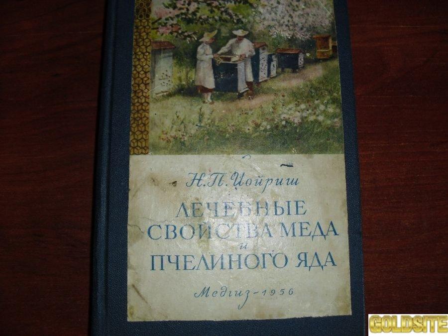 КНИГИ АНТИКВАРНЫЕ-18