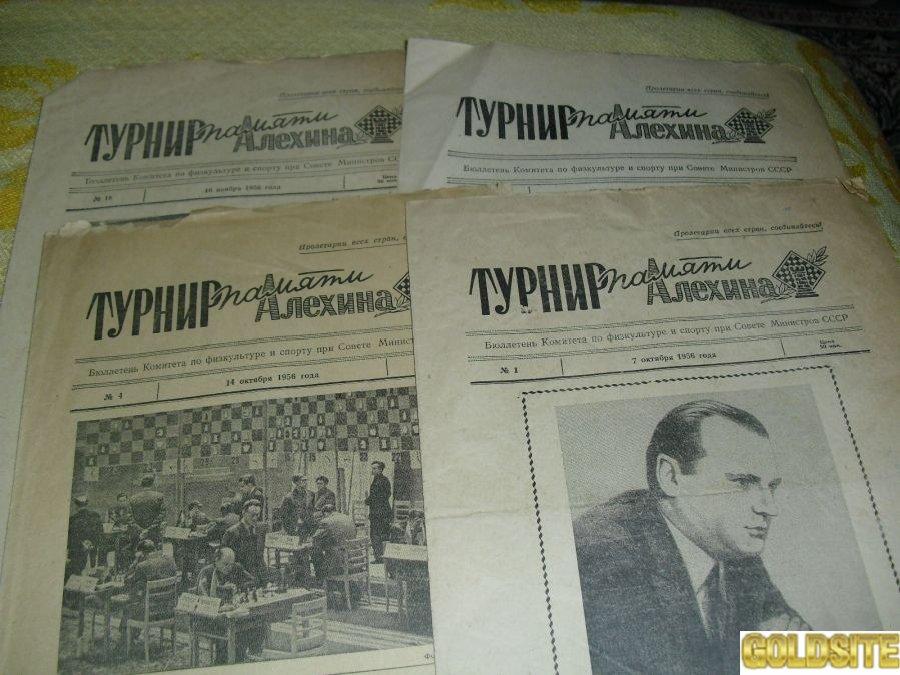 газеты -1