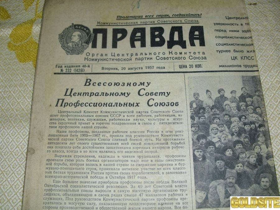 Газеты разных выпусков и названий-4