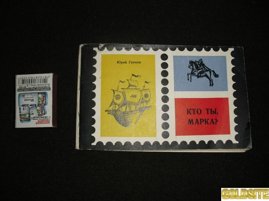 каталоги марок