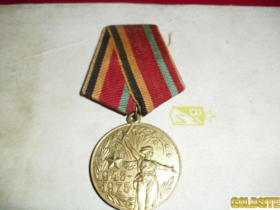 медали разные-1