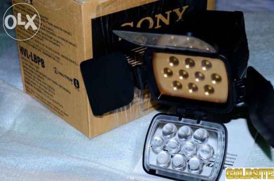 Sony hvl-LBPB