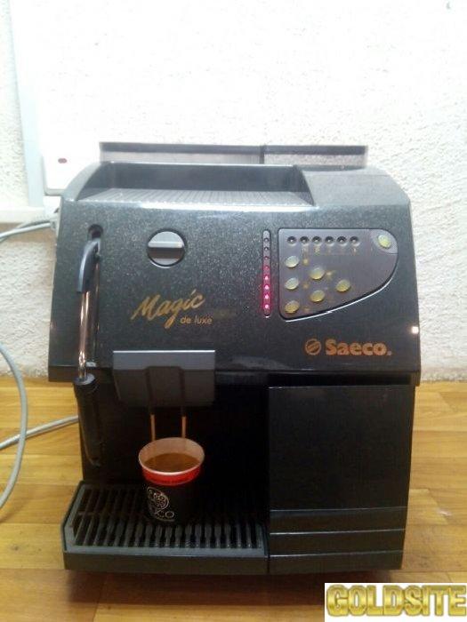 Кофемашина Saeco Magic De Luxe б/у с гарантией