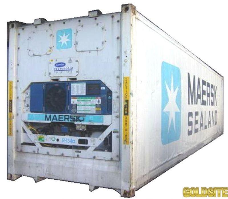 Склады холодильные на базе морского рефконтейнера 68,   03 куб.   м