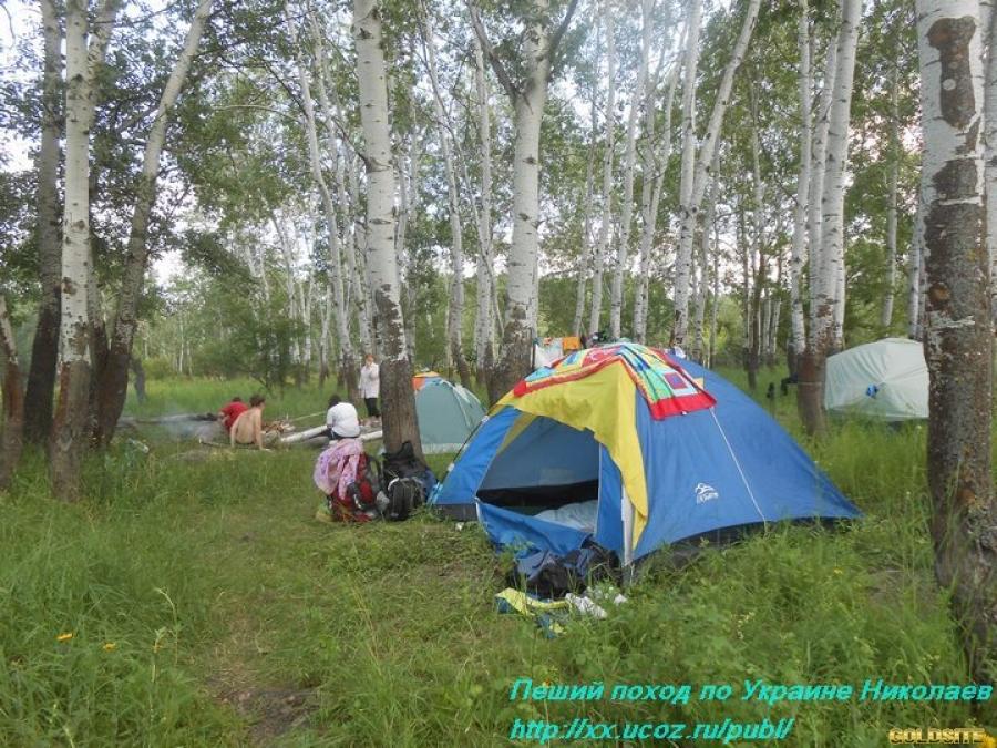 Туристические походы в Украине.