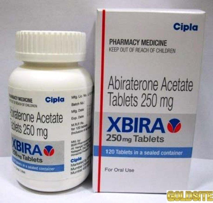 Препарат Xbira (Зитига,  Zytiga,  Abiraterone)  терапия  рака предстательной железы.