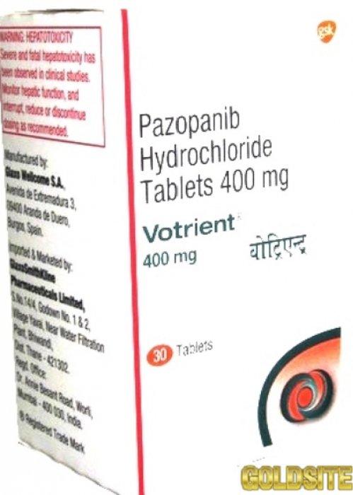 Votrient (Вотриент,  Пазопаниб,  Рazopanib)  при лечении онкологии почки.