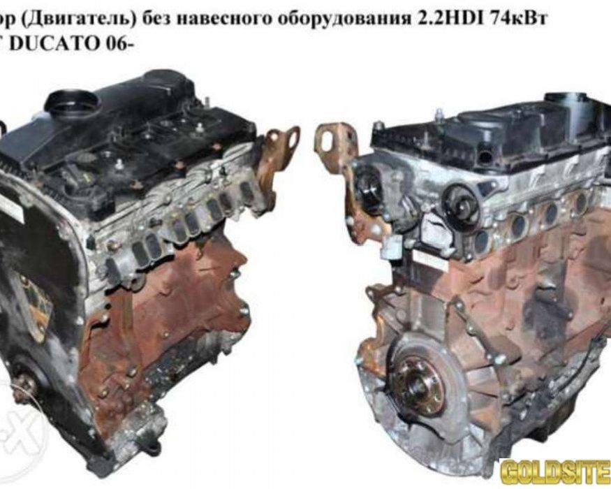 Goldsite Мотор (Двигатель)  без навесного оборудования 2. 2HDI citroen Jamper 2009г