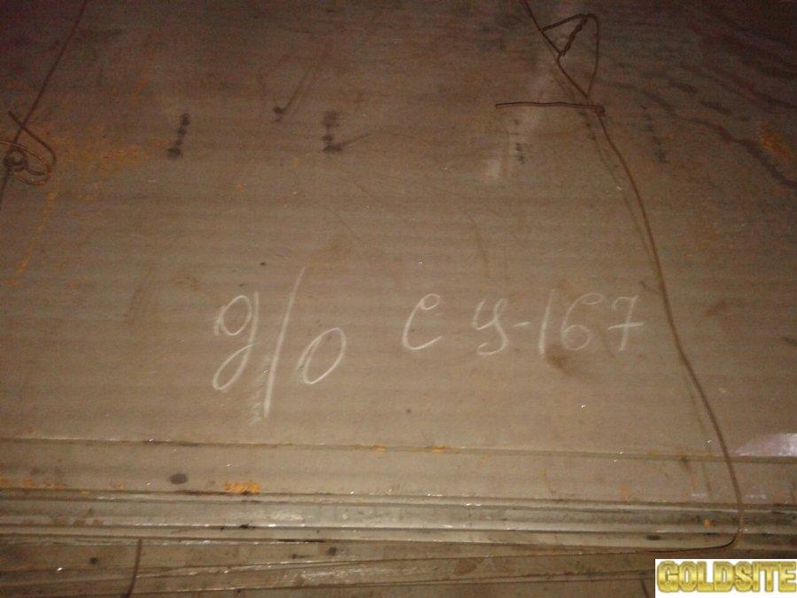 Лист нержавеющий 12Х18Н10Т,  толщ.  4мм,  850х5800