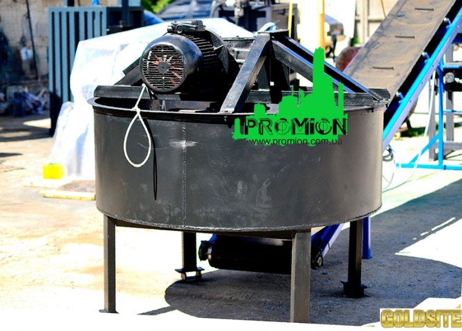 Бетоносмеситель для принудительного перемешивания бетона 500 л