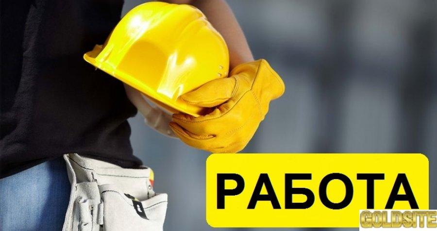 Легальная работа для строителей в Литве.  Работа Литва.