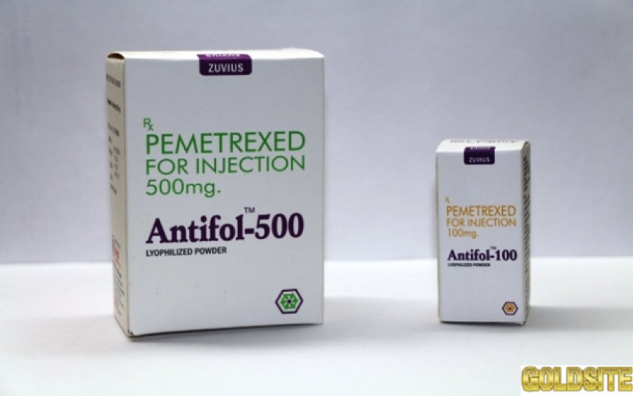 Antifol-500  (аналог Алимта,  Alimta,  Pemetrexated) .   Купить Пеметрексед.