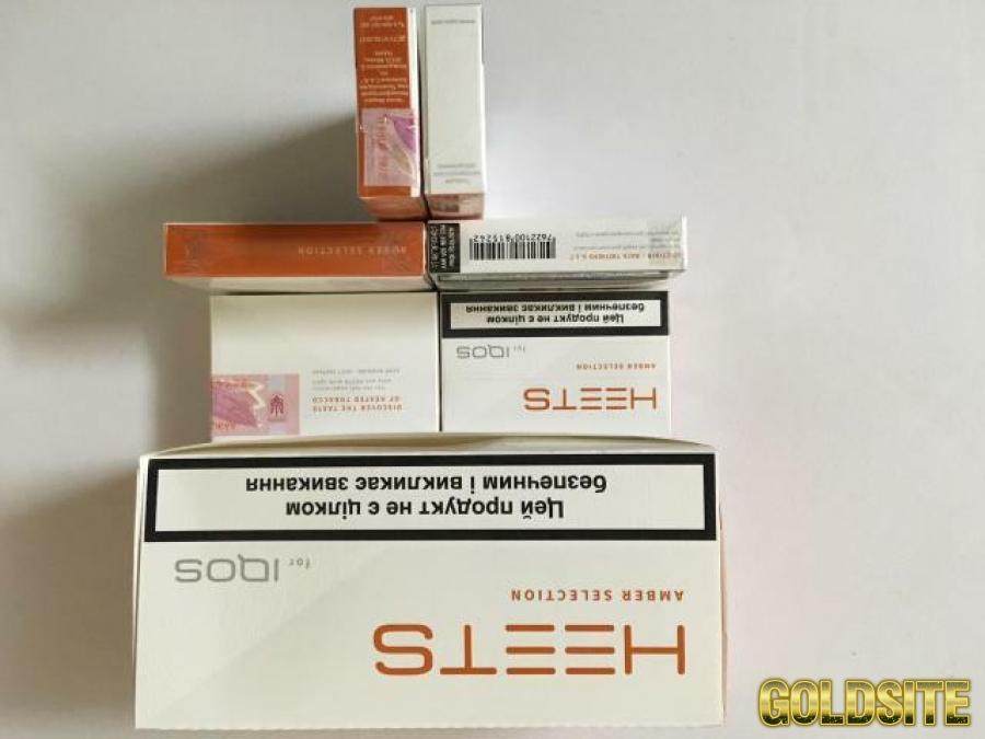 Goldsite Продам сигареты и табачные стики оптом